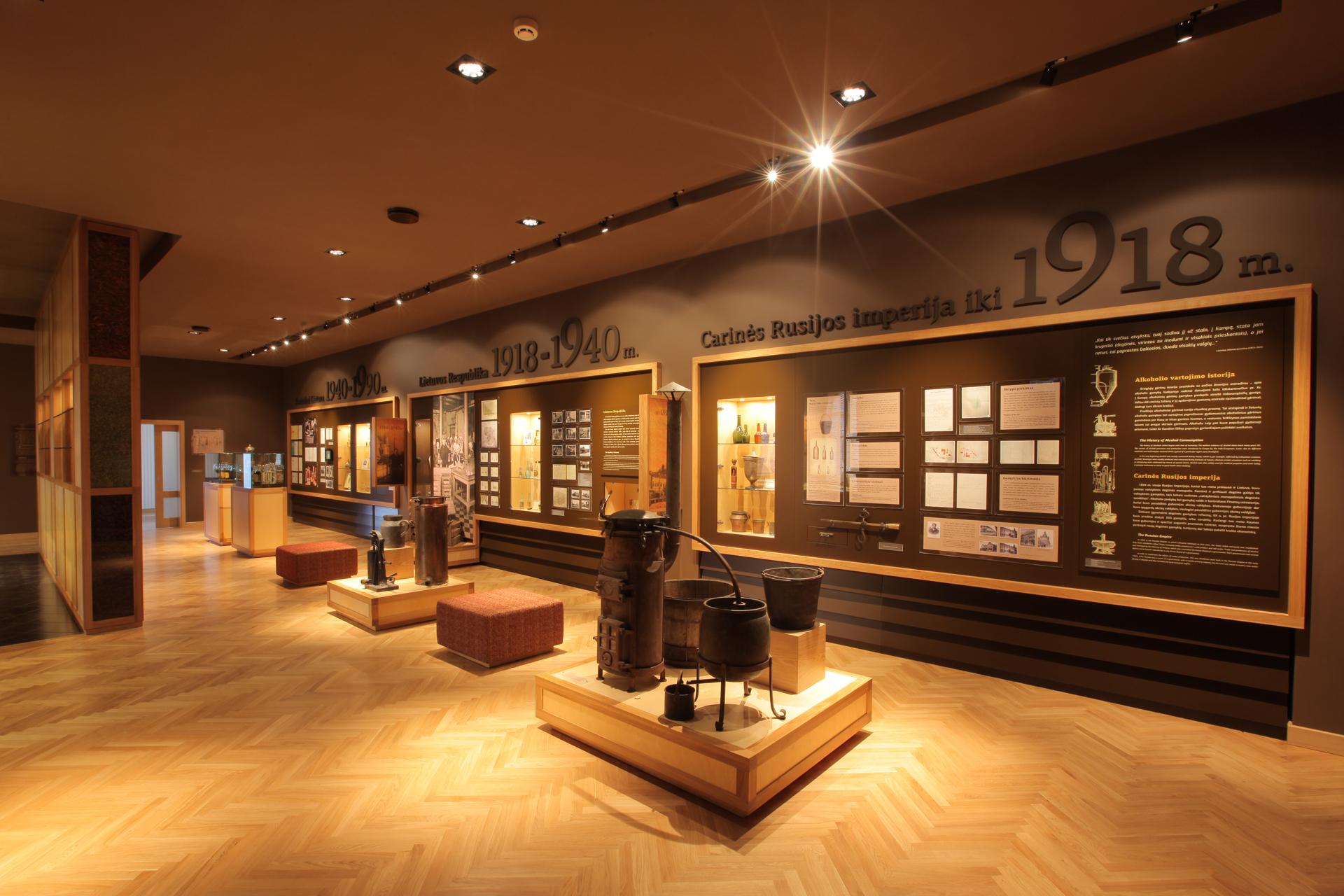 Stumbras Museum